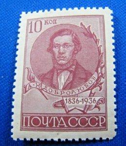 RUSSIA  1936  -  SCOTT # 589  -   MNH   (Hr1)