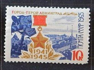 Soviet Union, (1928-Т)