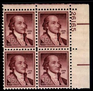 PLATE BLOCK - #1046 15c John Jay (Liberty Series)....VF og NH - start@99c