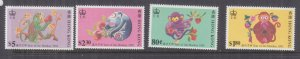HONG KONG, 1992 Year of the Monkey, set of 4, mnh.