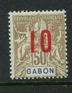 Gabon #80 Mint
