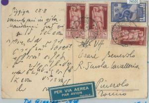 74101 - LIBYA  - POSTAL HISTORY -  POSTCARD from GIGGIGA 1938 - Eagle Snake