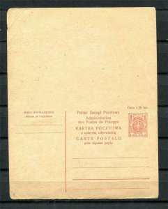 Poland 1920 Postal Stationary Card with respond other side  Mi P36 Unused 10360
