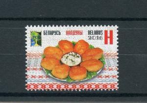 Belarus 2016 MNH Gastronomy Kalduny 1v Set Cuisine Cookery RCC Stamps
