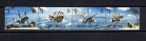 CAYES OF BELIZE - 1985 SHIPWRECKS - STRIP OF 4 - SCOTT 26 - MNH