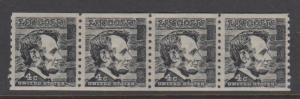 USA #1303 Lincoln Coil Strip of 4