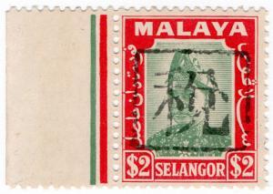(I.B) Malaya States Revenue : Selangor (Japanese Occupation) $2 OP