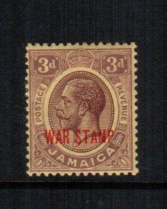 Jamaica  MR11  MH cat $ 15.50 2971