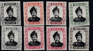 BRUNEI  1952 - 58    S G  100 - 106   VALUES TO 10C  MH
