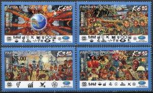 Papua New Guinea 2020. APEC presidency. Overprint (MNH OG) Set of 4 stamps