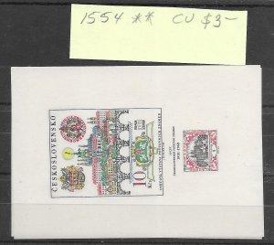 Czechoslovakia #1554 MNH - Sourvenir Sheet - CAT VALUE $3.00 RANDOM PICK