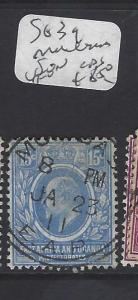 EAST AFRICA AND UGANDA  (P1710B)  KE  15C   SG 39  MOMBASA   CDS  VFU