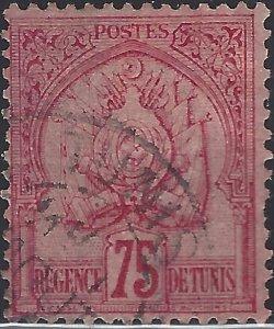 Tunisia #22, Used