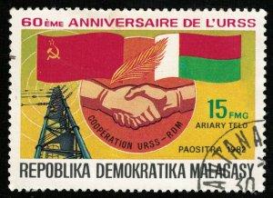 Malagasy Republic (T-4733)