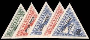 LATVIA C9-13  Mint (ID # 96617)