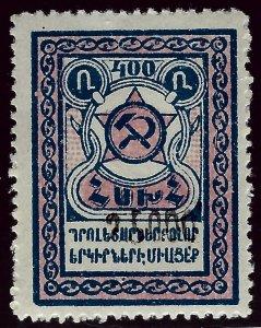 Armenia SC#317 Mint VF SCV$30.00...Worth a Close Look!