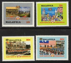 MALAYSIA SG242/5 1982 25th ANNIVERSARY OF INDEPENDENCE MNH