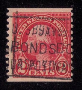 US Sc 599b Used Carmine Lake Xtra Fine CV $175.00