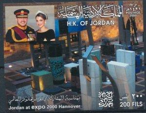 [698] Jordan 2000 Royalty good Sheet very fine MNH
