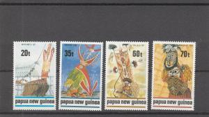 Papua New Guinea  Scott#  721-4  MNH  (1989 Traditional Dances)