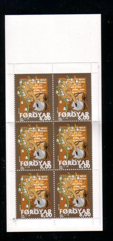 Faore Islands Sc 388a 2000 Bible Verse stamp booklet mint NH