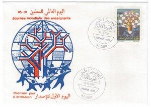 Algeria 2001 FDC Stamps Scott 1231 Teachers' Day Education