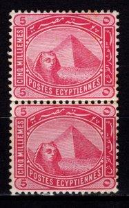 Egypt 1888 5m Definitive, Pair [Unused]