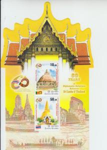 2015 Sri Lanka Relations with Thailand SS (Scott NA) MNH