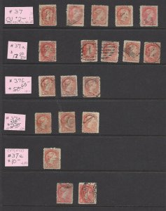 Canada 37  37a 37b 37c 37e Multiples Used See Scan CV $310