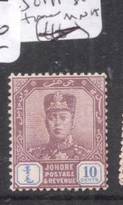 [SOLD] Malaya Johore SG 111 Slight Tone MNH (7dme)