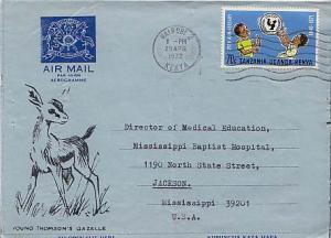 Kenya Uganda & Tanganyika, Air Letters, Children