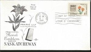 J) 1966 CANADA, PRAIRIE LILY, FLOWER, FLORAL EMBLEM, SASKATCHEWAN, WITH SLOGAN C