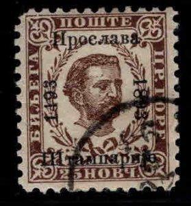 Montenegro Scott 30 Used CTO 1893 overprint
