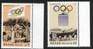 GREECE Scott 1253-1254 MNH** 1977 Olympic set