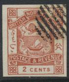 North Borneo  SG 38c  Imperf Used   please see scans & details
