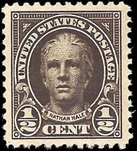 551 Mint,OG,NH... PSE Graded Superb 98... SMQ $190.00