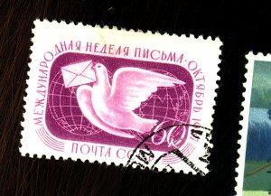 Russia #1986 Used Double impression F-VF