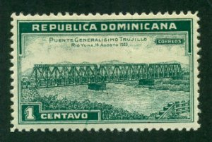 Dominican Republic 1934 #293 MH SCV (2020) = $1.00