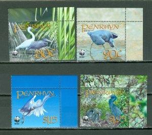PENRHYN 2008 WWF BIRDS #468-471...CORNER STAMPS SET...MNH...$5.75