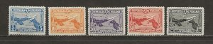 Panama Scott catalog # C10-C14 Unused Hinged See Desc