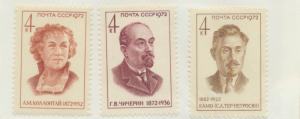 Russia Scott #3958 To 3960, Mint Never Hinged MNH, Outstanding Workers Issue ...