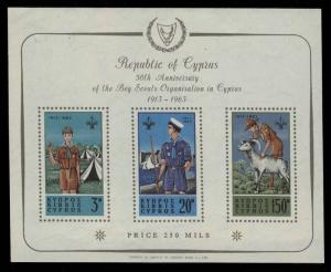 Cyprus Scott 226a Gibbons 231a Never Hinged Stamp
