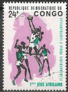 Congo Stamp - Scott #531/A111 24fr Black, Rose Lilac & Bright Green Canc/LH 1965
