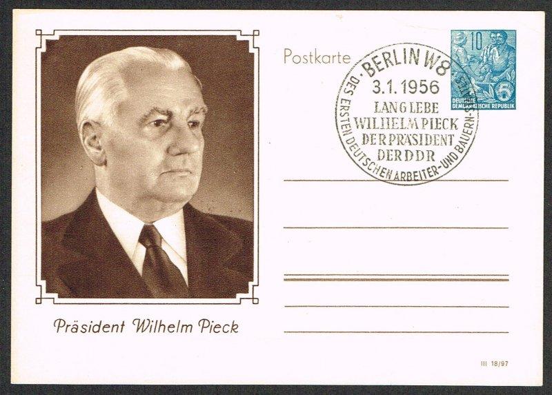 Germany DDR Postal Card Michel P67