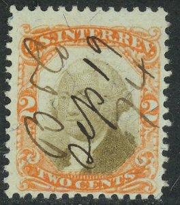 USA 1874 2c Documentary Revenue Sc R151 VFU
