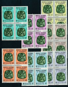 [508] New Caledonia 1973 good Set very fine MNH Official Stamps in Blocks of 4