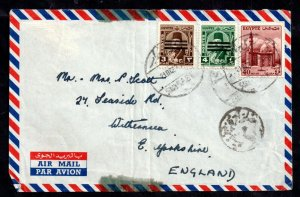 Egypt 1933 Postal History Cover Airmail to UK WS15021