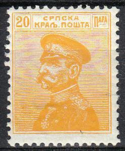 Serbia Karageorgevich (Scott #116) MNH