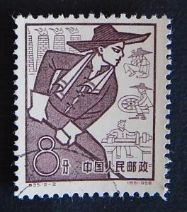 China, 1959, №6) 3-4(IR)