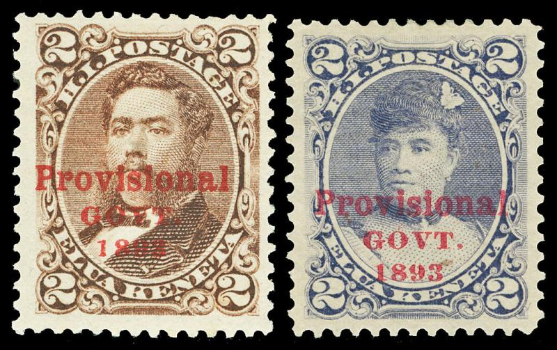 Hawaii Scott 56, 57 1893 2c King and Queen Issues Mint and Unused Cat $29.50